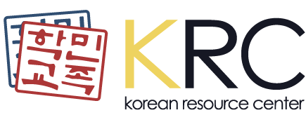 Korean Resource Center