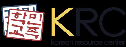 Korean Resource Center