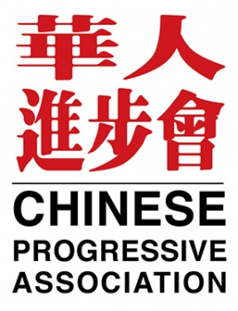 Chinese Progressive Association of San Francisco